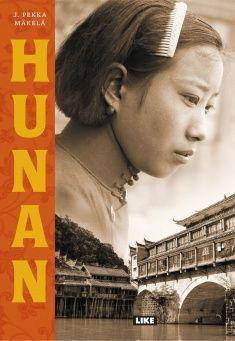 Hunan - J. Roman, Baseball Cards, Reading, Books, Movies, Movie Posters, History, Livros, 2016 Movies