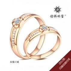 18K rose gold diamond ring wedding ring