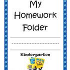 Whether you are a parent of a Kindergartner or a teacher looking to revamp your homework, this homework folder is for you.  It features 165+ Kindergarten common core activities to engage your student(s).  It sells for $19.95, but is on sale for the next four days at a 20% discount.