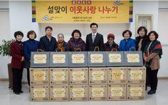 서울월계 하나님의교회(안상홍증인회) 어머니의 마음으로 이웃사랑 실천