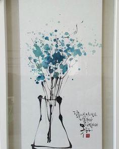 시들지않는 꽃을 선물받았어요.제 책상위에 꽂아두었지요.그 꽃을 보고 그림으로도 그려보았어요.수업중 그... Painting Still Life, Still Life Art, Ink Painting, Watercolor Paintings, Calligraphy Flowers, India Ink, Korean Art, Japanese Painting, Letter Art