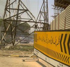 Qadri Ground, Lahore. (www.paktive.com/Qadri-Ground_78WA12.html)