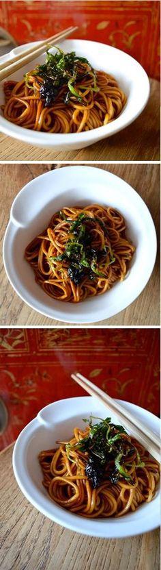 Soy Scallion Noodles (Cong You Ban Mian, 葱油拌面)