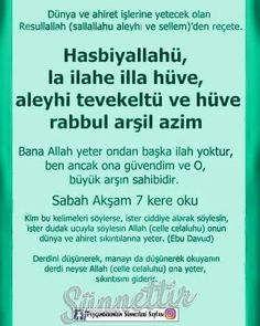 This Pin was discovered by Baş Allah Islam, Islam Quran, Islamic Dua, Ramadan, Prayers, Sayings, Words, Quotes, Bad