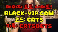 양방배팅계산기か BLACK-VIP.COM 코드 : CATS 양방배팅 양방배팅계산기か BLACK-VIP.COM 코드 : CATS 양방배팅 양방배팅계산기か BLACK-VIP.COM 코드 : CATS 양방배팅 양방배팅계산기か BLACK-VIP.COM 코드 : CATS 양방배팅 양방배팅계산기か BLACK-VIP.COM 코드 : CATS 양방배팅