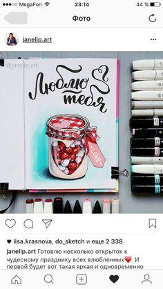 Jar o' heart