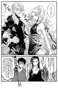 I am going to be blind. no one has dressed before. Rye: I agree with scotch. i feel so bad at this and i don't feel so good. Anime Couple Kiss, Anime Kiss, Anime Oc, Magic Kaito, Anime Character Drawing, Character Art, Manga Detective Conan, Conan Comics, Amuro Tooru