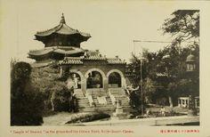 Hwanggungwoo(Temple of Heaven) and Mansemun(Door of Long live) / 황궁우(하늘의 사원)와 만세문(영원을 바라는 문)