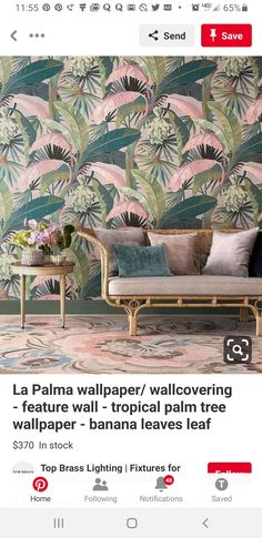 T Home, Wallpaper Art, Outdoor Furniture Sets, Outdoor Decor, Palm Trees, Art Deco, Tropical, Home Decor, Palm Plants