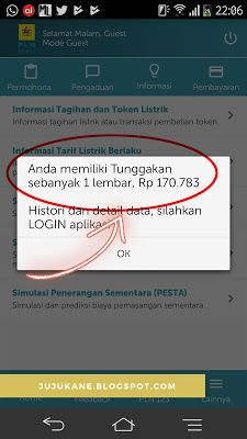 Pln Mobile Aplikasi Cek Tagihan Listrik Online Lewat Hp Pascabayar Prabayar Jujukane Listrik Blog Aplikasi
