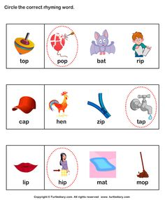 Identify Words That Rhyme 2 Worksheet - TurtleDiary.com