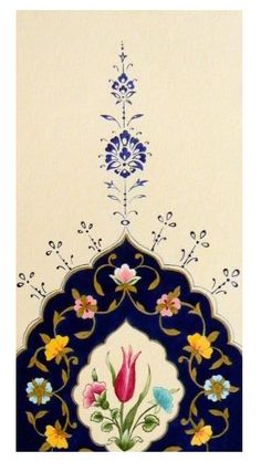 Illuminated Letters, Illuminated Manuscript, Arabesque, Pattern Art, Print Patterns, Islamic Motifs, Motif Oriental, Islamic Paintings, Arabic Design