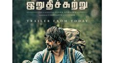 Heartthrobe #Madhavan Fans!! Here's the official trailer of #IrudhiSuttru!!
