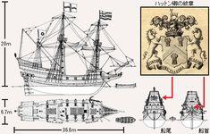 ゴールデン・ハインド.png (470×300)