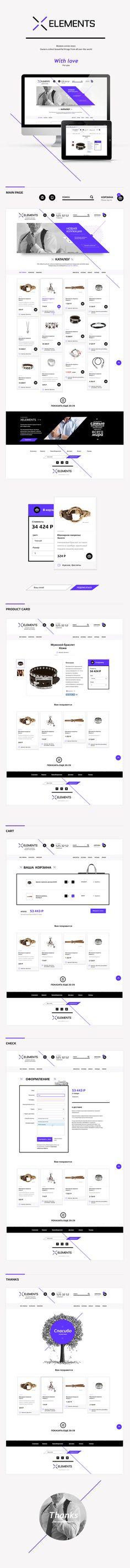 XELEMENS - modern store by Ann Tereschenko, via Behance #y