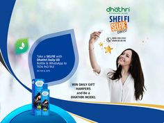 Contest Alert!!! An amazing opportunity to become Dhathri model & win daily gift hampers.  All you need to do is take a selfie with Dhathri Daily Oil or strike a pose near any Dhathri Daily Oil shelves in supermarket and WhatsApp to 7034943943. #Dhathri #ShelfiSelfie #Contest