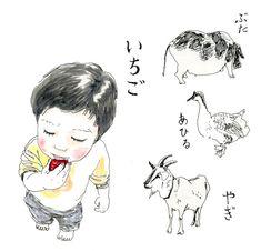 child - by Juriko Kosaka