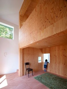 Belly House, Hata Tomohiro Architect & Associates