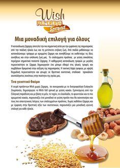 """Γνωρίστε και το νέο προϊόν με ταχίνι και μέλι που αλείφεται στο ψωμί!! Μια συνταγή του διατροφολόγου Ευάγγελου Ζουμπανέα. Με αγορές άνω των 10 ευρώ σε προϊόντα Wish δώρο το καινούριο βιβλίο του Ε. Ζουμπανέα με τίτλο """"Thin... Positive""""! Μόνο από το Healthpositive.gr!"""