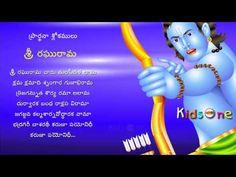 Telugu Padyalu: Lord Rama Prayer  Sri Raghurama Hindu Devotional P...