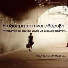 Simple as that. Text Quotes, Words Quotes, Wise Words, Love Quotes, Sayings, Funny Greek Quotes, Funny Quotes, Inspiring Quotes About Life, Inspirational Quotes