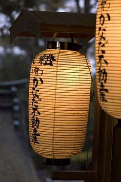 Lanterns at Kibitsu Shrine, Okayama-ken, Japan, 2006