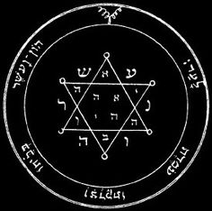 The Second Pentacle Of Jupiter - Solomon Seals