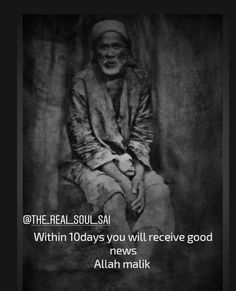 Telugu Inspirational Quotes, Motivational Quotes, Sai Baba Miracles, Indian Spirituality, Cute Love Wallpapers, Sanskrit Quotes, Sai Baba Quotes, Sai Baba Pictures, Dont Lose Hope