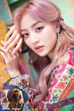 K Pop, Kpop Girl Groups, Korean Girl Groups, Kpop Girls, Leader Twice, Park Ji Soo, Twice Album, Jihyo Twice, Twice Once