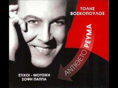 Music, Movie Posters, Movies, Youtube, Musica, Musik, Films, Film Poster, Muziek