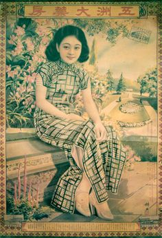 Vintage Shanghai girl advertising poster (Oriental Chinese poster, 1930's style ) ,Matte paper featuring a beautiful image