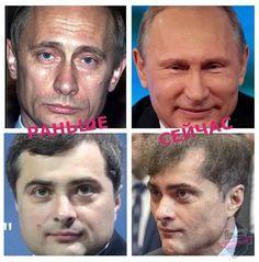Тайна Суркова раскрыта
