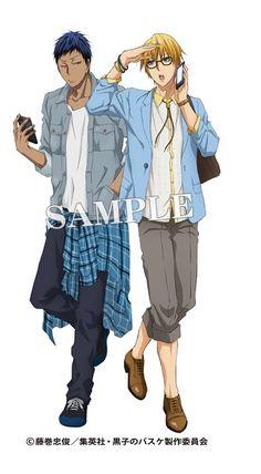 FC kuroko no basuke yaoi Cute Anime Boy, I Love Anime, Anime Guys, Akashi Kuroko, Kise Ryouta, Fantasy Basketball, Kuroko's Basketball, Kuroko No Basket Characters, Anime Characters