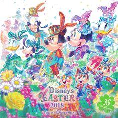 Cute Mickey and friends! Tokyo Disney Sea, Mickey Mouse Wallpaper, Disney Wallpaper, Disney Princes, Disney Villains, Disney And Dreamworks, Disney Pixar, Disney Theme, Disney Parks