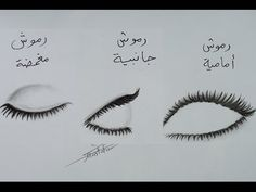how to draw by Mustafa Saadi