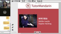 """Stephen Hawking"" - Chinese Word of the Day   TutorMandarin _ #physicist #StephenHawking #author #English #Mandarin #learnchinese #studymandarin #chineselanguage #chinesevideos #chinesecharacters #chineselessons #onlinelearning #Language #Education"