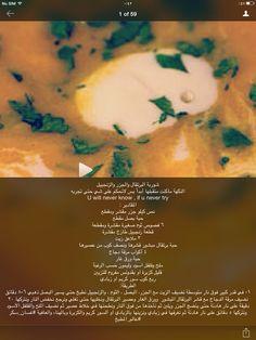 غسان سكر شوربة برتقال