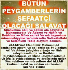 Allah Islam, Islam Muslim, Islamic Dua, Reiki, Prayers, Religion, Faith, Prayer, Loyalty