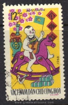 Vietnam Stamps - 1966, Sc 412 New Year 1966, Year of the Horse -  CTO, F-VF by Great Wall Bookstore, Las Vegas. $1.00