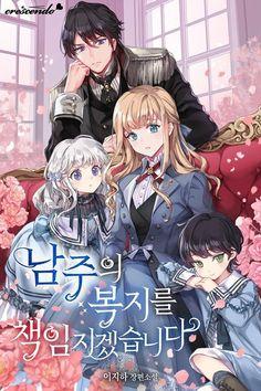 I will take responsibility for the welfare of Namju. Couple Anime Manga, Anime Love Couple, Cute Anime Couples, Manga Anime, Anime Guys, Manga Romance, Fille Anime Cool, Manga Collection, Manga Story