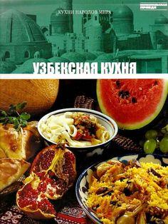 4 2014 liveinternet russian recipesnew recipescooking forumfinder Gallery