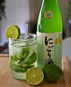Sake Champagne Mojito Recipe