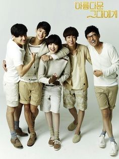 TO THE BEAUTIFUL YOU DVD SET