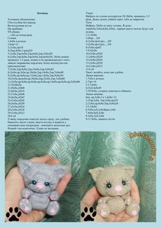Amigurumi Cat - Tutorial ❥ 4U // hf if someone can translate this into U. S. pattern please let me know or send me a link to one that is. Thank you.