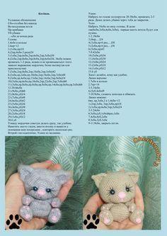 Amigurumi Cat - Tutorial Moss ༺✿ƬⱤღ https://www.pinterest.com/teretegui/✿༻