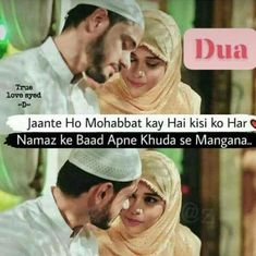 Sona😍😙 Muslim Love Quotes, Islamic Love Quotes, Love Only, Love You, My Love, Romantic Poetry, Romantic Love Quotes, Wife Quotes, Qoutes
