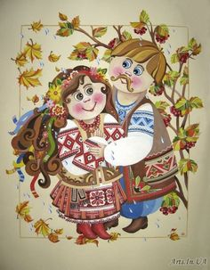 Гарна парочка - Іван та Одарочка - Войнова Евгения