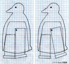 木工 歩くペンギン実寸図面