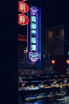 Miss Wong: A Chinese Brasserie of Cinematic Proportions in Laval, Canada Chinese American, New Chinese, Chinese Garden, Japanese Restaurant Design, Chinese Restaurant, Montreal, American Restaurant, China, Neon Lighting