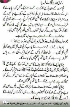 SubhanAllah,Allah show me the  Straight path(sirat al mustaqeem)